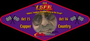 Lake Superior Performance Rally Upper Peninsula Michigan
