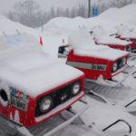 Vintage snow machines like these were on display